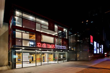 上海文定生活文化创意产业园-房型1