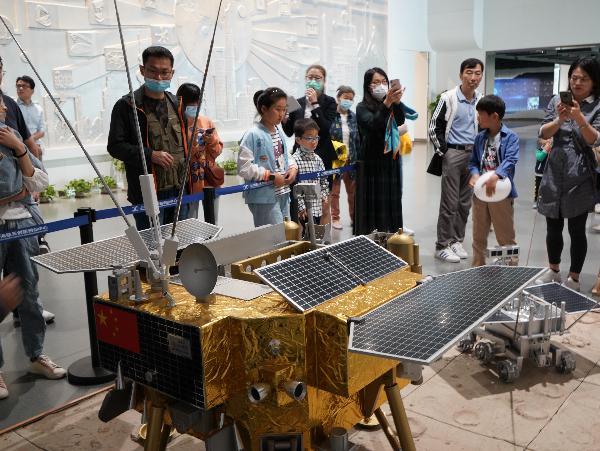 上海航天创新创业中心