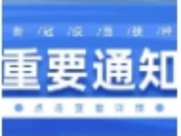 江南智造—锦和越界智造局一期