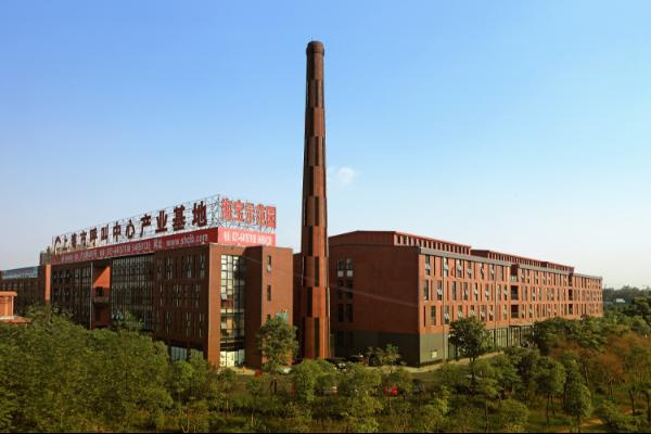 上海机器人产业园海宝研发基地