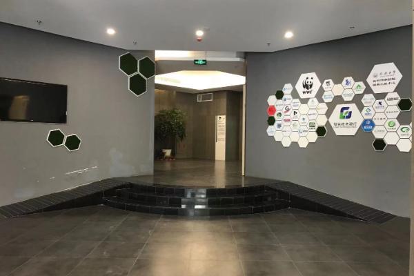 同济虹口绿色科技产业园