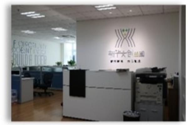 新华文化创新科技园