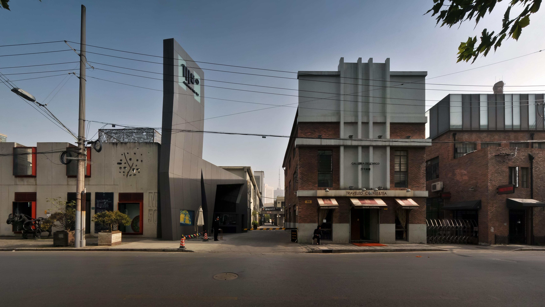 M50艺术产业园