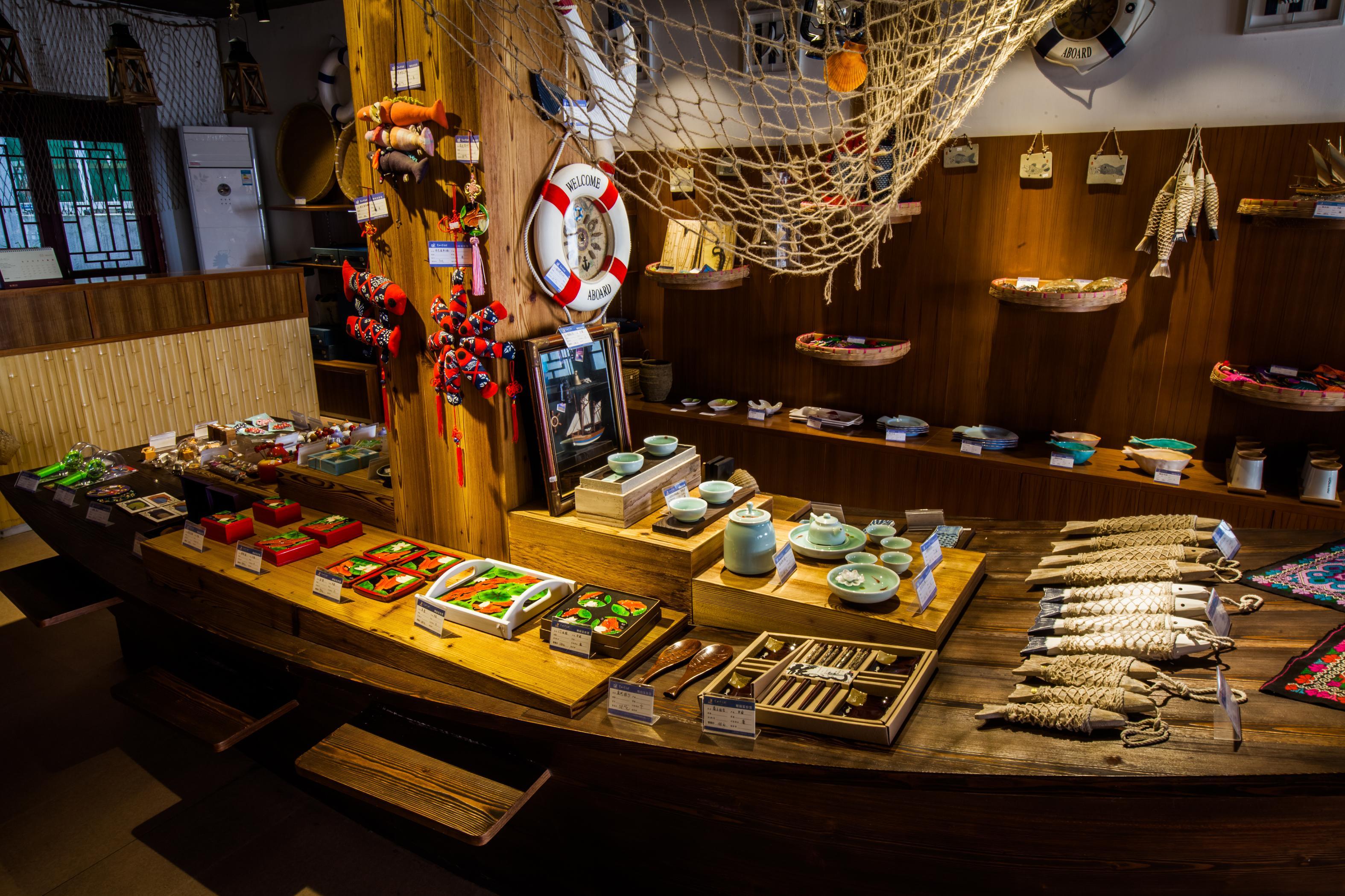 金山嘴渔村文化创意园