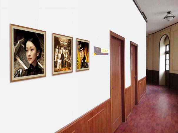 叁零•SHANGHAI文化创意产业园