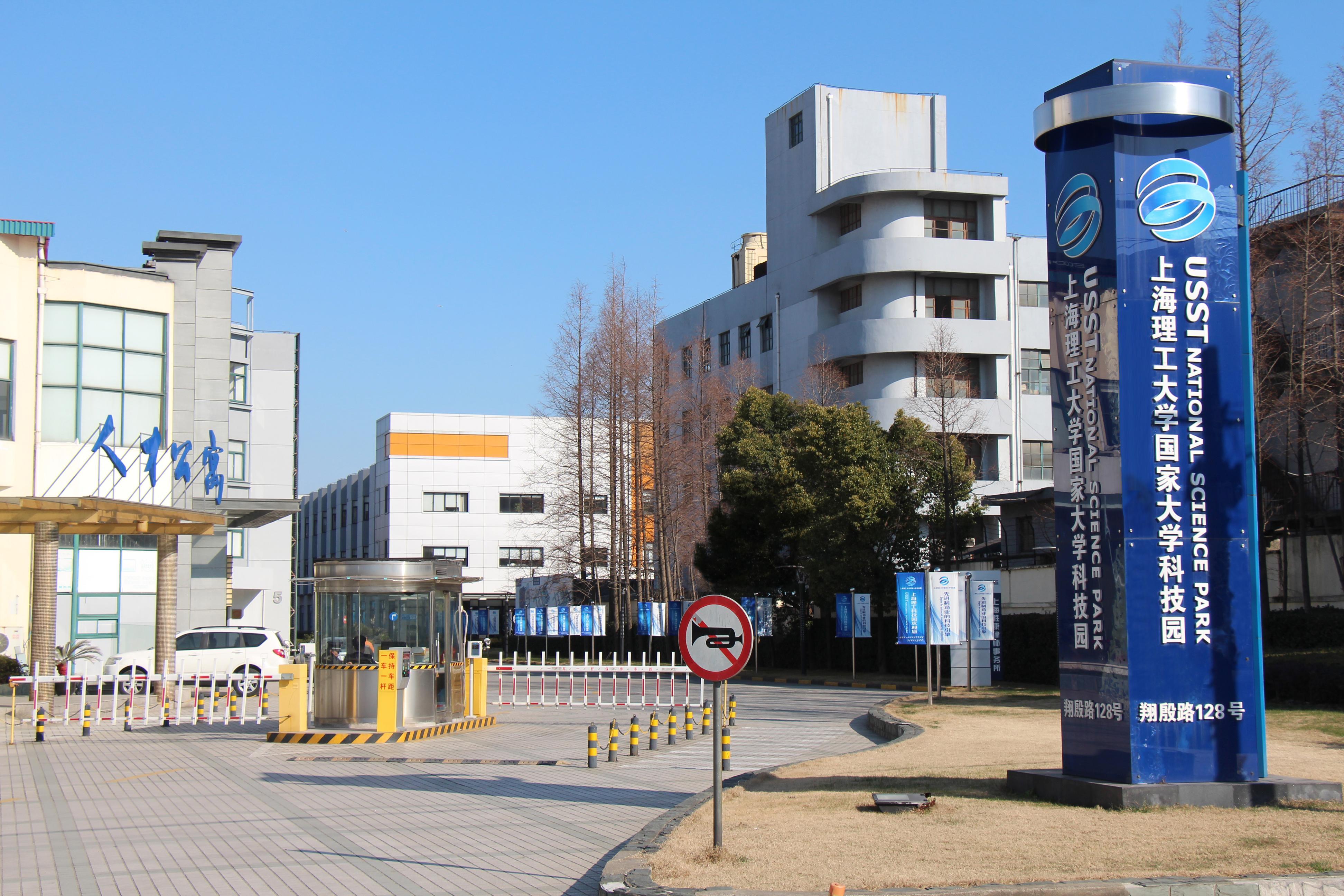 中环滨江128