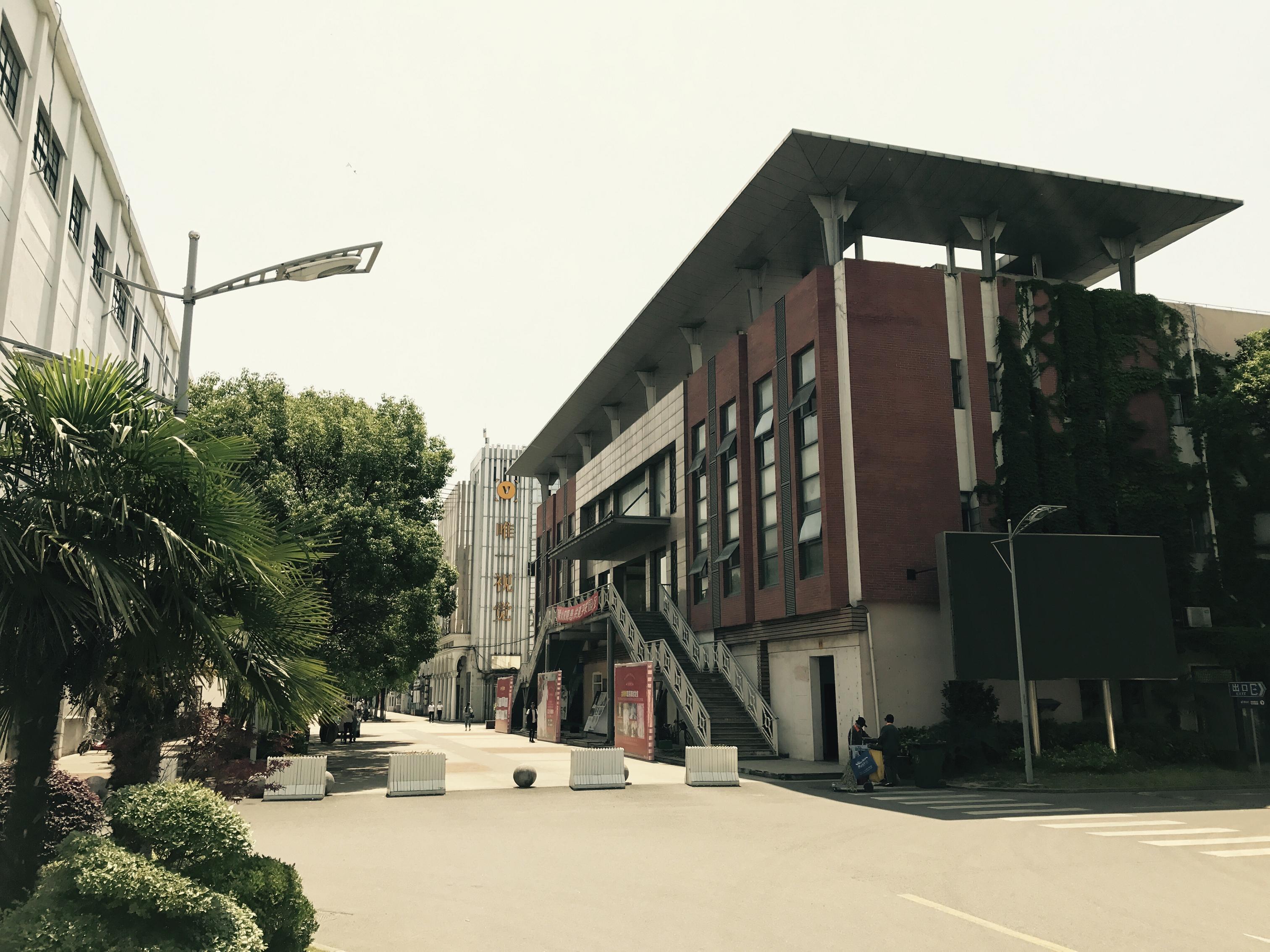 尚街Loft上海婚纱艺术产业园