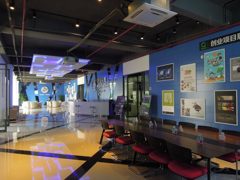 上海尚之坊文化创意园