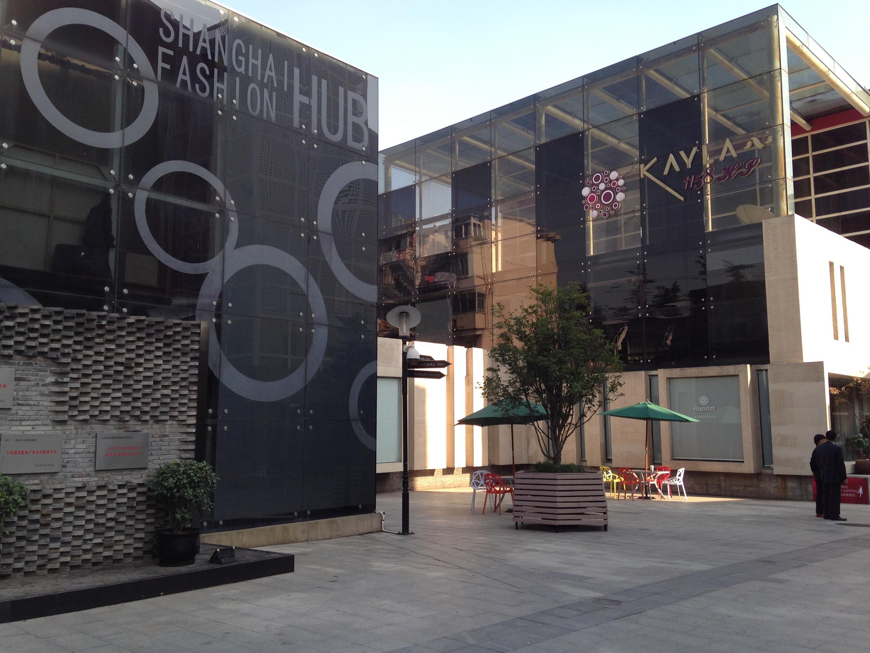 H671园区(原上海名仕街创意产业园)