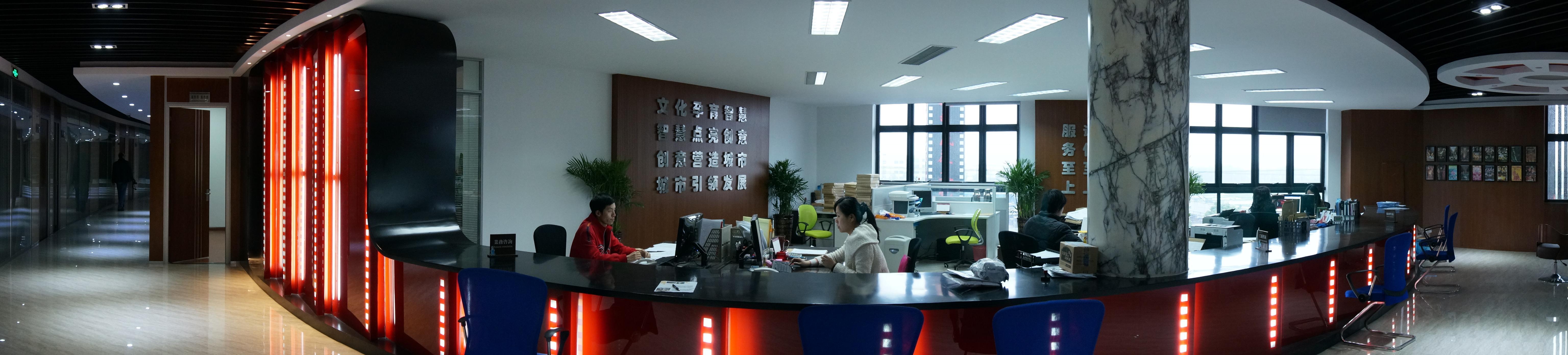 上海仓城影视文化园区