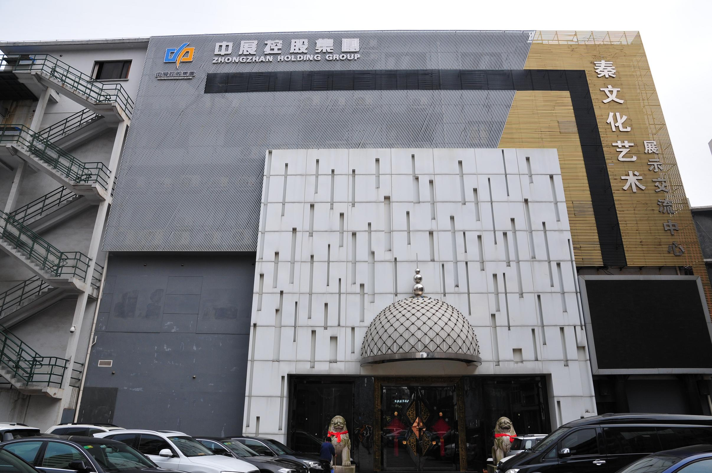 上海国际设计交流中心