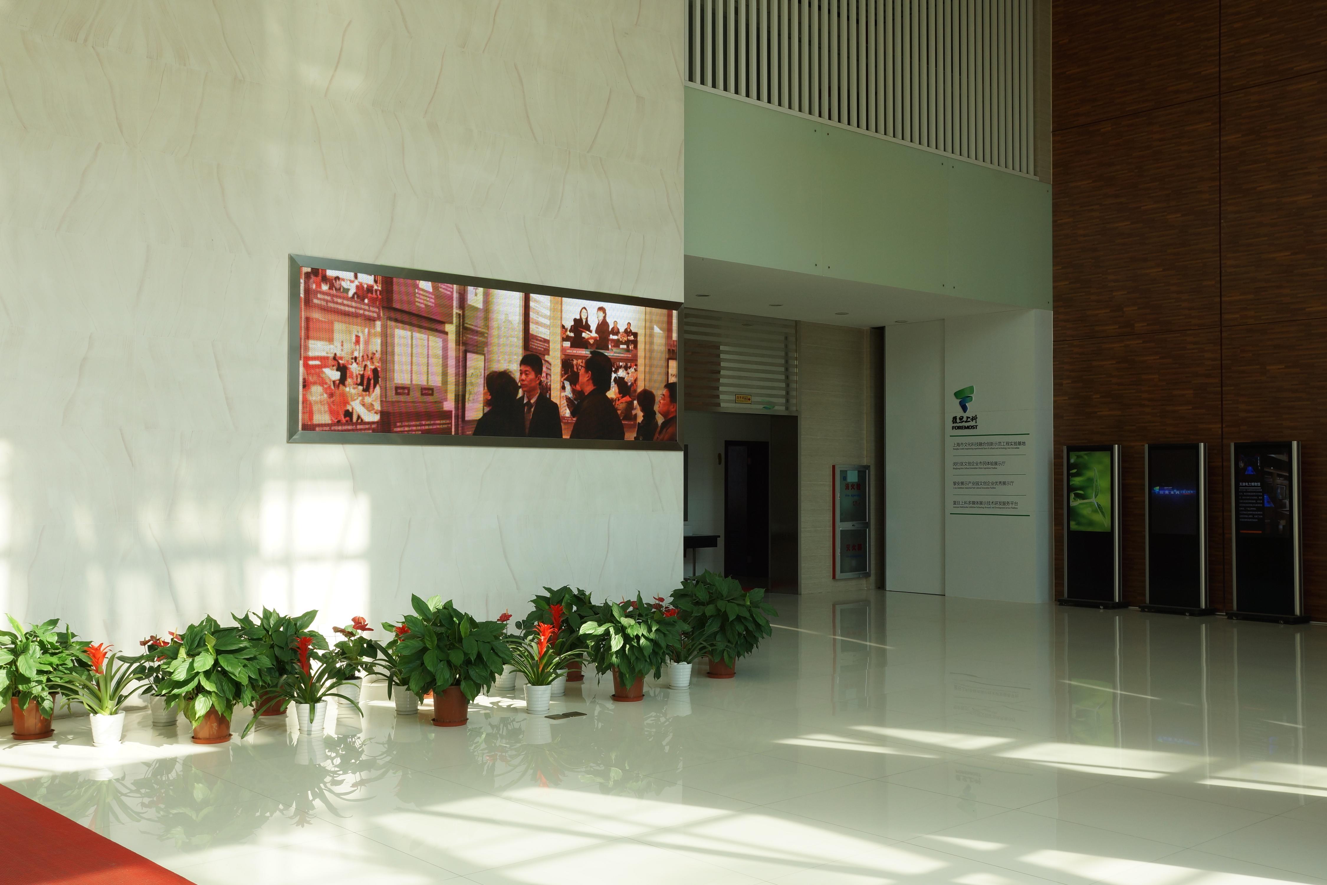 黎安展示产业园