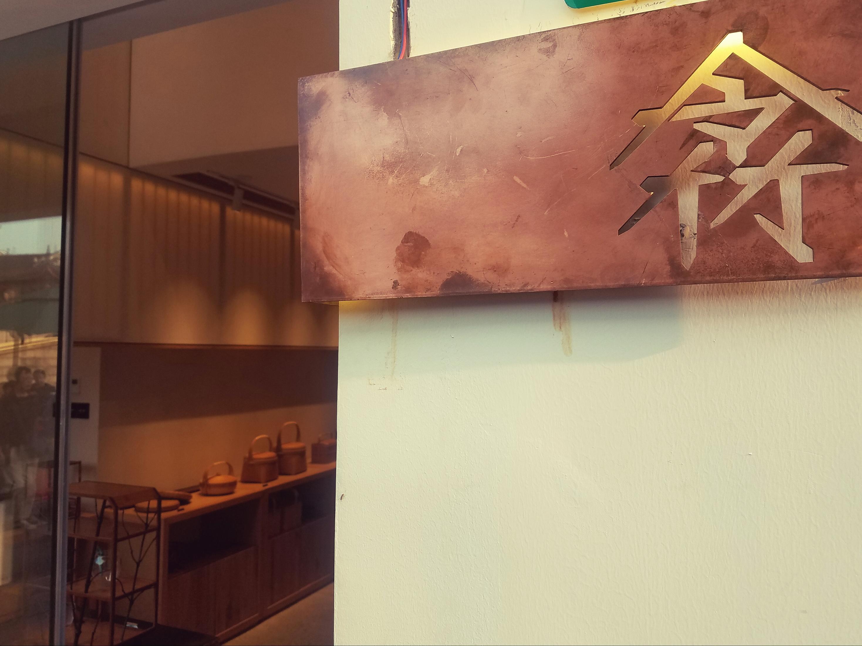 七宝老街民俗文化产业基地