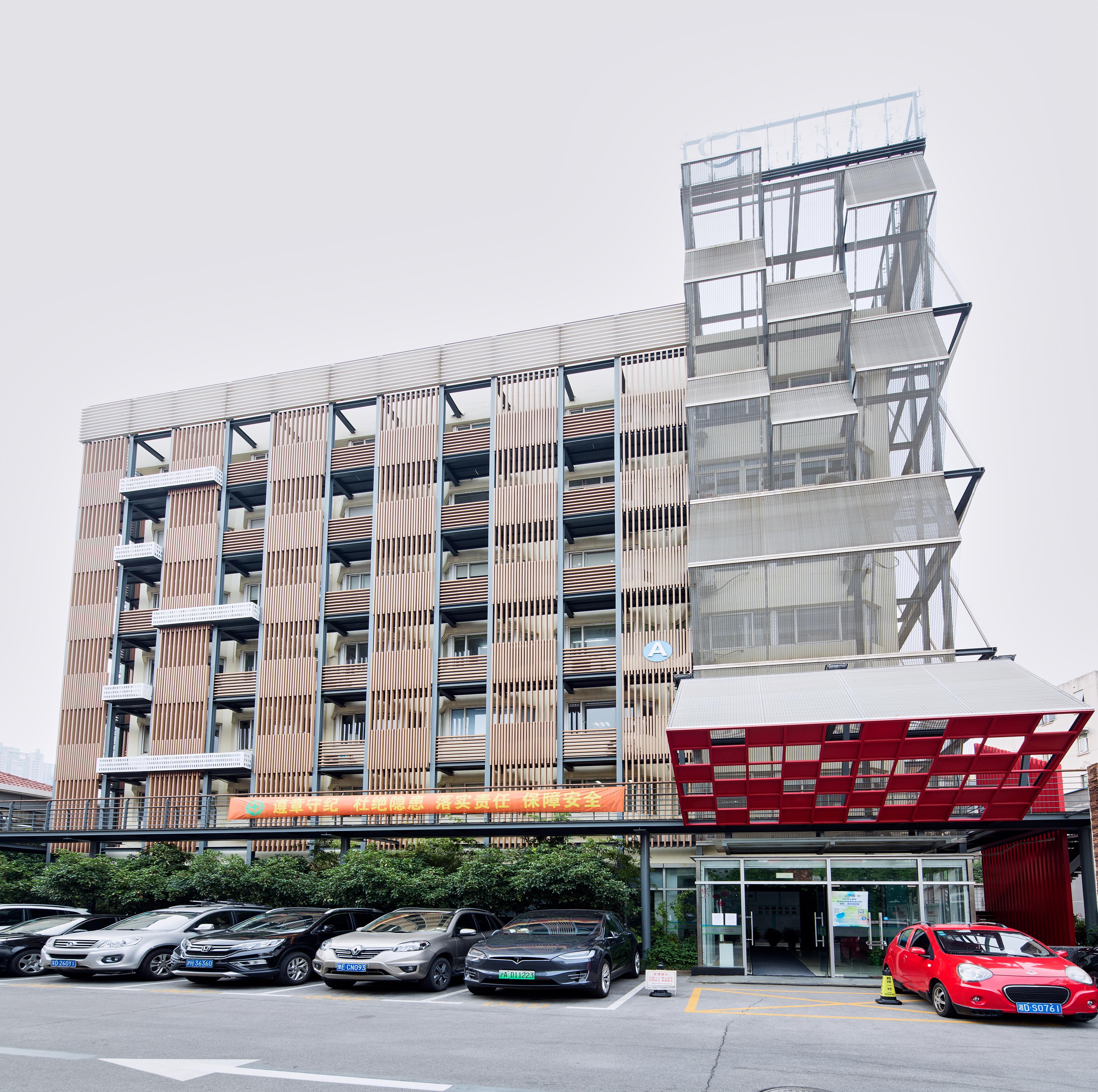 上海双创产业园