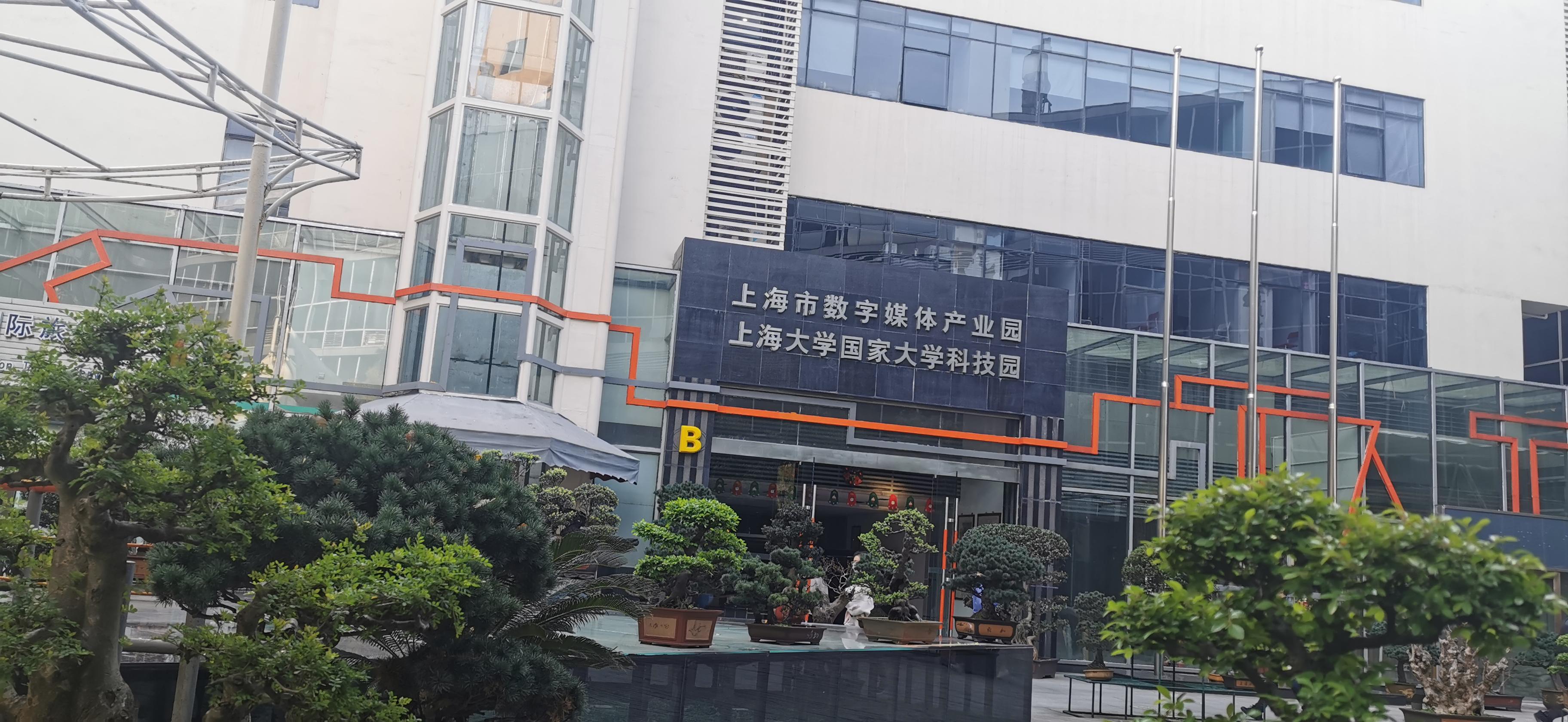 空间188创意产业园