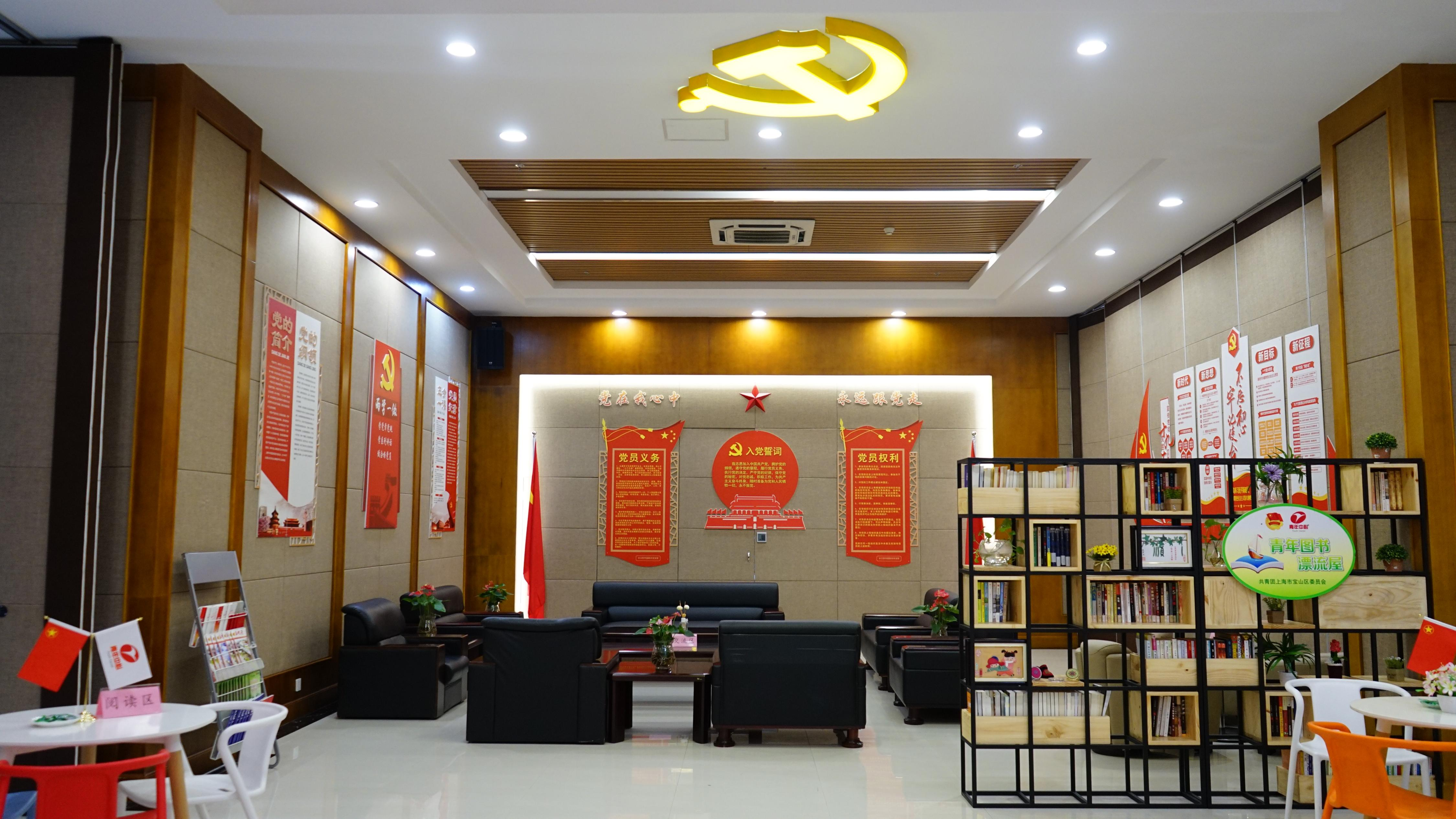 长江软件园