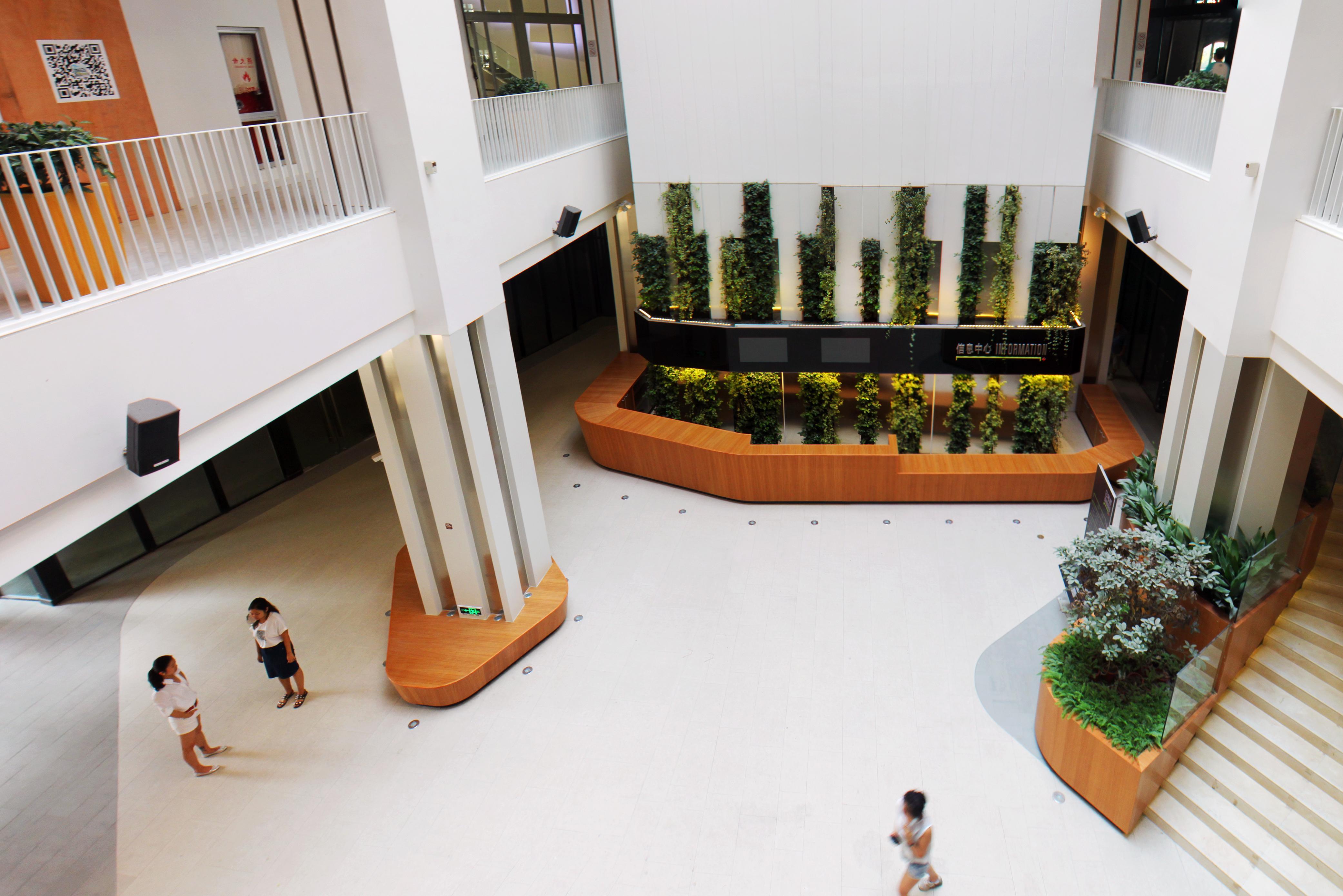 江南智造—上海8号桥创意产业园(四期)