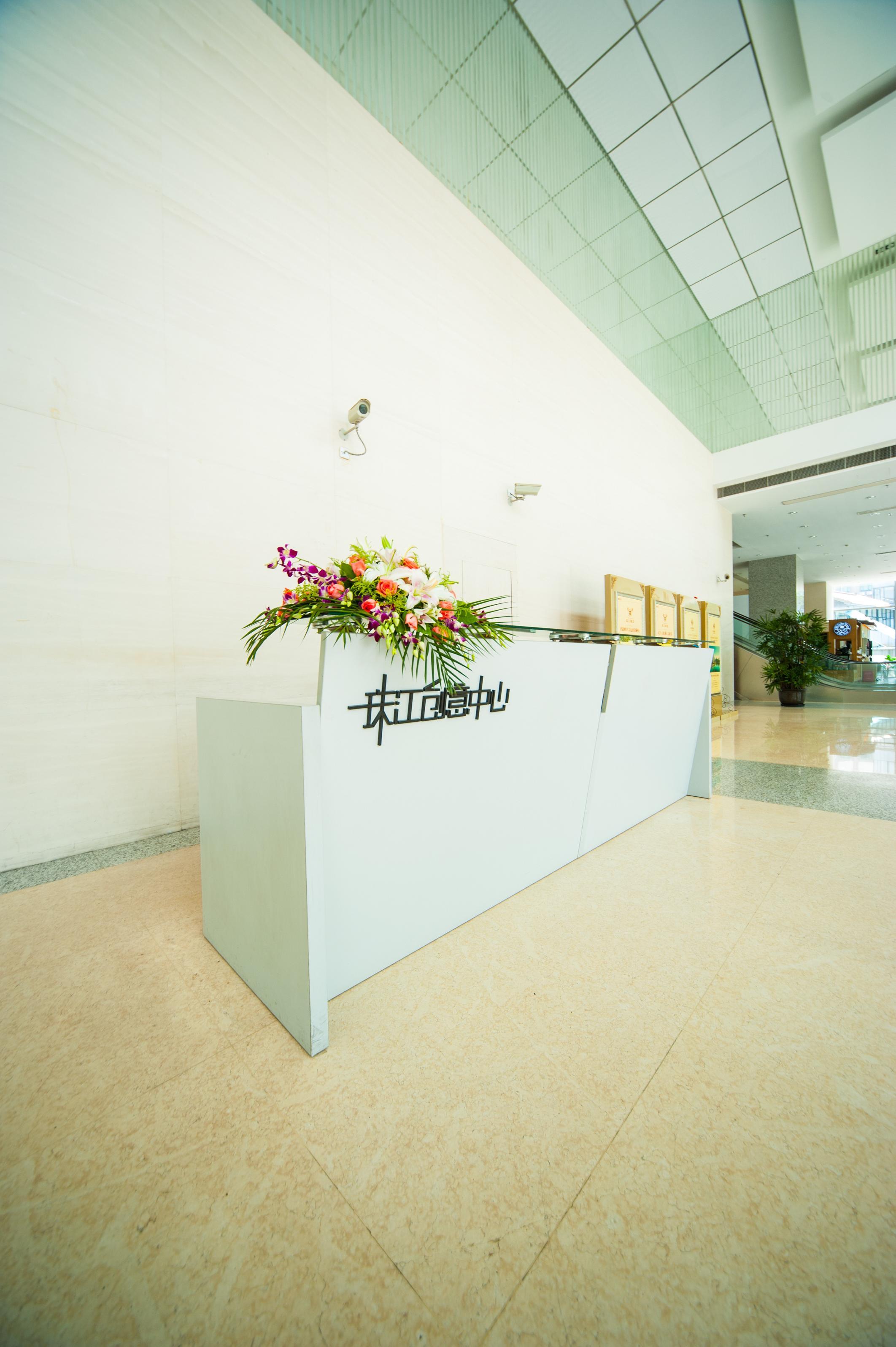 珠江创意中心