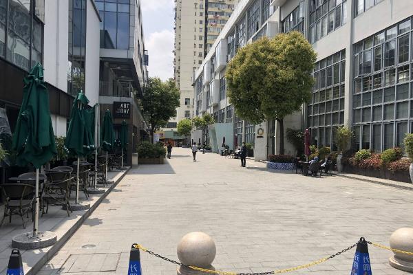 上海长阳谷创意产业园