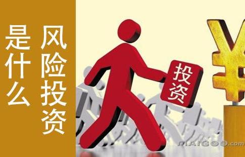 上海市备案创业投资企业 2021年度检查第一批通过企业名单
